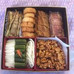 中国料理 桃花林 - 二の段