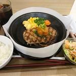 武蔵ハンバーグ - 和風おろしビーフハンバーグ780円+サラダ ドリンクセット200円