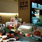 韓美膳デリ - 売り場の奥にイートインのカウンターとテーブルがあります