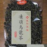 6073686 - 凍頂烏龍茶100g