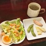 燻製マーケット - サラダ、スープは別売です