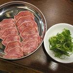 はらぱん - 豚タン 400円