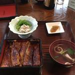 うなぎの伊勢元 - 鰻重 特上 4600円 肝吸い奈良漬けサラダ付き
