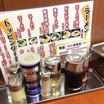 博多中洲屋台 鈴木ラーメン店 - 卓上の調味料