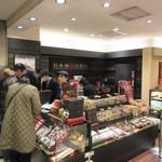 日本橋 錦豊琳 - 店頭