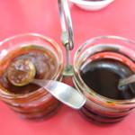 一品香 - 二種類のラー油