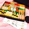 銀のさら - 料理写真:お正月バージョン  寿 3人前 13430円