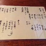60743595 - 2014/12/3 「十二月廿日(土)」