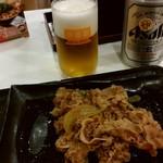 Yoshinoya - 牛皿