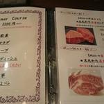 和牛&Seafood Micio(ミーチョ) - 2017/1