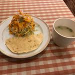 SURAJ - 最初にサラダ&スープ ※スマイルセット1099円(税込)
