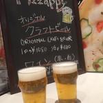 あいさぽ DINER supported by PIZZAPPY -