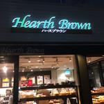 ハースブラウン - 201701