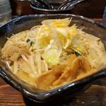 60749145 - チャーシュー麺 大盛(1050円)