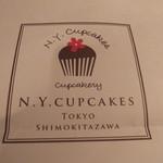 ニューヨークカップケーキ - ロゴ