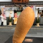 ヤマサ蒲鉾 - チーかまドッグ 150円