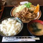 みずきや - 料理写真:生姜焼き定食990円