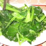 沁園春 - 青菜炒め