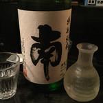 60756710 - 2017年正月。特別純米酒 南 高知県。