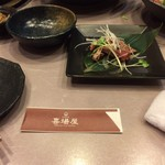 senca鶏本店 喜場屋 - 鶏のタタキ
