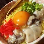 まつ里亭 - 牡蠣玉