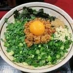古武士 - 料理写真:・「台湾まぜそば(\780)」
