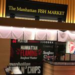 The Manhattan FISH MARKET -