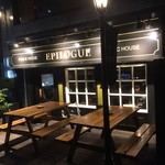PUBLIC HOUSE EPILOGUE -