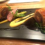 バクロウ - 真鴨とフォアグラのパイ包み