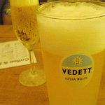 フレデリカ - VEDET