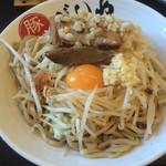 麺彩ぎんや  - 料理写真:
