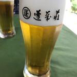 蓬莱吉日庵 - ドリンク写真: