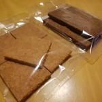 菓子日和 - おからクッキー、全粒粉クッキー