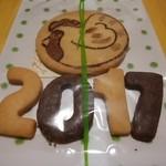菓子日和 - 干支クッキー