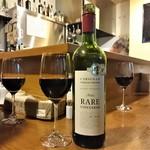 喰らい場 - Rare Vineyards Carignan Vieilles Vignes(仏)