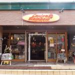 Laule'aRainbow - 店舗正面