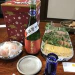 龍神酒造 - 尾瀬の雪どけ純米大吟醸(正月用)酒