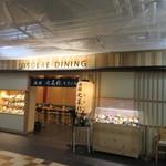 ソラエ・ダイニング 海鮮 七菜彩 - 私はランチでお伺いしましたが地元の食材に会う九州の地酒や焼酎も沢山メニューには記載されてたんで夜の居酒屋使用も良いかもですね。