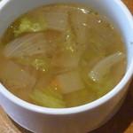 トーチ カフェ - ポークソテー とろりチーズとマスタードクリームソースのスープ