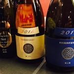47都道府県の日本酒勢揃い 夢酒 - ワインのようなオシャレなボトルたち!