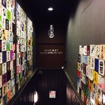 47都道府県の日本酒勢揃い 夢酒 - 階段を上がると銘酒のラベルがたくさん!