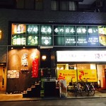 47都道府県の日本酒勢揃い 夢酒 - 47都道府県の日本酒勢揃い!