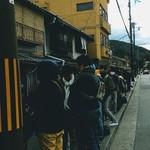 山元麺蔵 - 食べ終わって出たらこんなに       並んでます。(*_*;