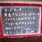 日々cafe - 2010/12/13