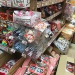 ドン・キホーテ - 内観写真: