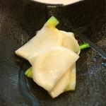 豊鮨 - 蕪の漬物