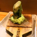 豊鮨 - わさび