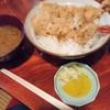 成毛家 - 料理写真:天丼 1050円
