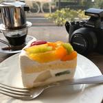 アランチャ - ベトナムコーヒーとフルーツケーキ