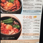 東京純豆腐 - 2016年12月